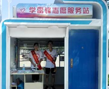 烟台新建500志愿服务站